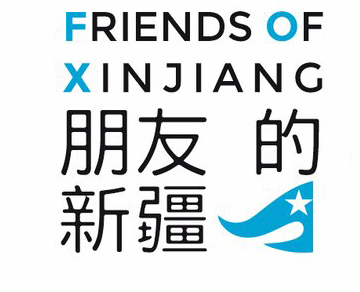 Friends of Xinjiang (FOX) identity developed by Design & People